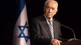 Esquelas-online-difuntos-fallecidos-rememori-Shimon Peres